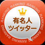 Asian Twitter Ranking