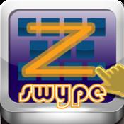 SWYPE Pro Input Method - Swipe to Type