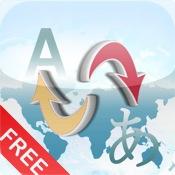 Free TranslatorGo with Voice