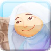 iQetab - Fatima Al Fihria, Story of the Founder of Al Qarawiyin. children
