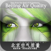 Beijing Air Quality (Data from US Embassy)