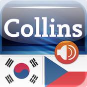 Audio Collins Mini Gem Korean-Danish & Danish-Korean Dictionary