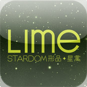 Lime Stardom 形品●星寓 lime based plaster