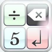 EnterSum - The calculator to enter by text format and newline. usb memory format utility