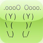 Pop TextPics Catalog - Texting Art For Messages