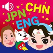 Japanese Fairy tale MOMO TARO JP ENG CH transla...