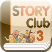 Story Club3 / 스토리 클럽3