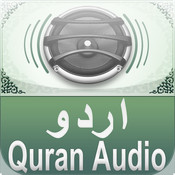 Quran Audio - Urdu Translation by Fateh Jalandhry