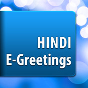 Hindi E-Greetings - Create your personalized greeting card in Hindi