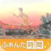 "Run, Melos!(""Fantajikan"" Picture Book series)"