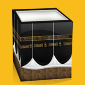Qibla Kabah Direction Locator