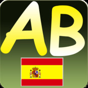 Spanish Typing Class for iPad kids typing games