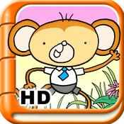 Tickle Finger in the Jungle HD