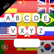 Keyboard Translator Pro ( your text translator to/from English, Spanish etc ... ) sticker translator
