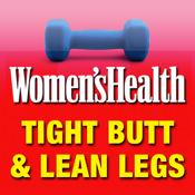 Women`s Health Tight Butt & Lean Legs Workouts