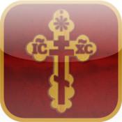 Pravoslavni Crkveni Kalendar kalendar