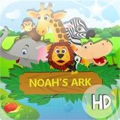 Noah`s Ark - Memory Match Game HD
