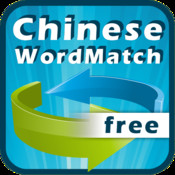Words Match - Chinese HSK words Free free words