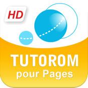Tutorom pour Pages - Formation Vidéo pages