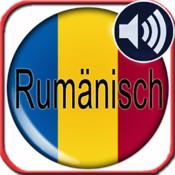 Rumänisch - Vokabeltrainer mit Sprachausgabe