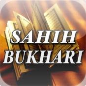 Sayings on Virtues of Madinah