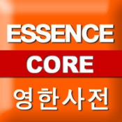 Essence Core English-Korean Dictionary