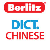 English <-> Chinese Berlitz Basic Dictionary berlitz language