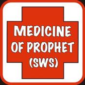 Medicine Of Prophet (Salallahu Alayhi Wasallam) ( MEDICINE IN ISLAM ) medicine