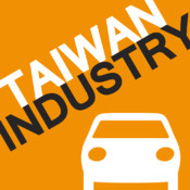 Taiwan Industry - Auto Electronic 2013