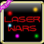 Laser Wars HDFree