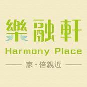 Harmony 樂融軒 residents