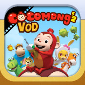 Cocomong Season2 VOD
