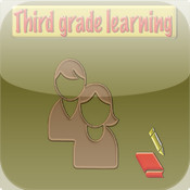 Third grade learning