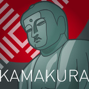 Cross The Intersection of KAMAKURA