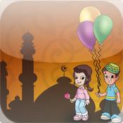 Ramadan Mubarak Happy Ramadan!
