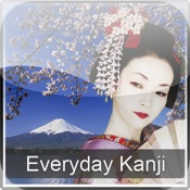 Everyday Japanese Kanji - Learn Kanji with Pictures from Japan for iPad