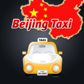 Beijing Taxi – Riding taxi in China