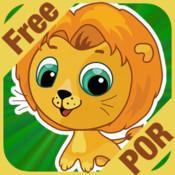 Flashcards Portuguese Lesson Free