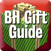 BostonHerald.com Holiday Gift Guide