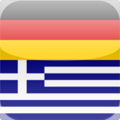 YourWords German Greek German travel and learning dictionary