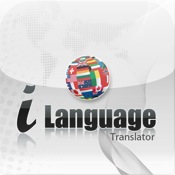 iLanguage Translator for iPAD translate english to hawaiian