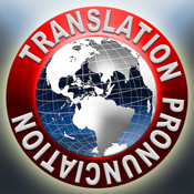 53 languages Translation+Voice+Pronunciation -Google VS. Bing - iPronunciation Professional Edition