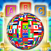 i Spell Words - Countries of the World spelling game for kids HD