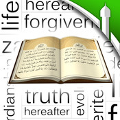 Topical References from Quran