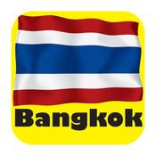 Bangkok Maps - Download Transit Maps and Tourist Guides.
