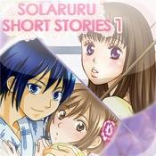[MANGA]Solaruru Short Stories1/Solaruru