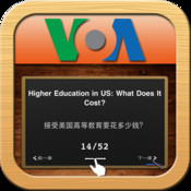 Learning VOA - Education Report