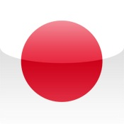 Memoirs of Japan - Discover the beauty of Japan! foods in japan