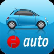 ouestfrance-auto - les annonces auto / moto d`occasion de votre région auto rute
