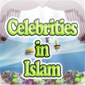 Celebrities Converts to Islam , Why?